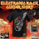 【最安値!】Electronic Rock Guitar Shirt【音も出るエレキギターシャツ !】【当店独占輸入!!(対象年齢15歳より上) 】【クリスマスセール☆】 【free_1108】【df1101】【smtb-k】【w3】【10P12nov10】