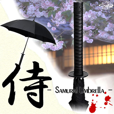 ������̵���̺ۡ߸˥��ꡪ�ͥ���饤����֥�������GEEK�����ThinkGeek����񥰥å�Samurai Sword Handle Umbrella (��)�ۡڱ���ۡ�1OSHI-QSHU�ۡ�110301_h24ts�ۡڤ��㤤ʪ���պסۡ�0425_point��