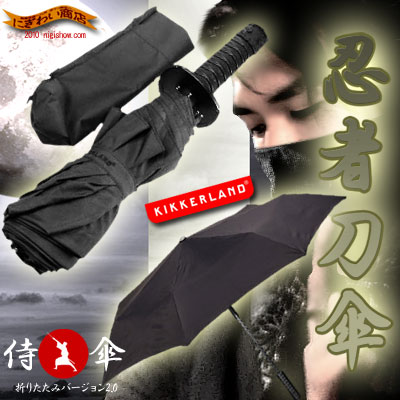 [free shipping 】[ stock ant !]] [ninja sword umbrella ★ Ninja Dagger Collapsible Umbrella-] samurai umbrella [MINI SAMURAI UMBRELLA] mini-samurai umbrella - [shopping _ Thanksgiving Day] tatami mat-type in an occasion [0425_point]