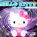 A pretty supersonic wave humidifier of [stock ant] HELLO KITTY debut ♪ Hello Kitty supersonic wave type humidifier (EAK-2050KT-P) [popular among birthday present & gifts in Father's Day] [point deep-discount sale]