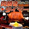 【送料380円】う、、うまそうなお肉! モンスターハンター のあの お肉 が キッチンタイマー にな...