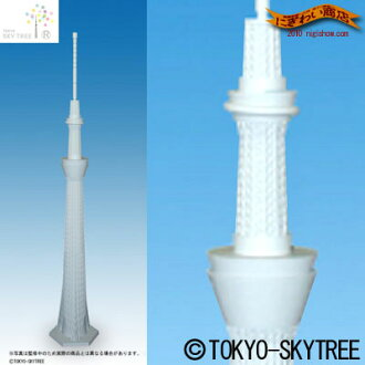 "Just a few big boobs! Never seen such a big piggy bank! Length approx. 120 cm big ☆ 1 / 500 scale ""Tokyo sky tree Bank 634'"