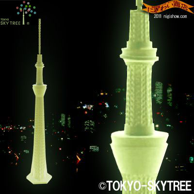 "Just a few luminous version appeared in the big piggy bank! Never seen such a big piggy bank! 126 Cm big ☆ 1 / 500 scale ""Tokyo sky tree Bank 634 luminous Ver... 』"