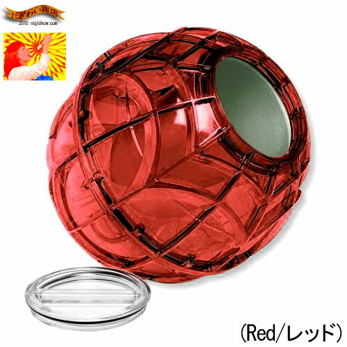 "[stock ant !] Rolling ice ball ""play & freeze ice cream maker"" - Play and Freeze Ice Cream Maker (Red/ red) [cooking toy] [shopping _ Thanksgiving Day] [marathon 1106P05] [point 倍付 0606-09] [1106 marathon sales] [1106 marathon free shipping]"