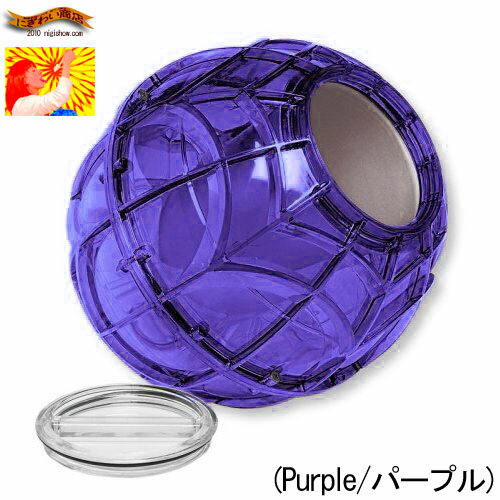"[stock ant !] Rolling ice ball ""play & freeze ice cream maker"" - Play and Freeze Ice Cream Maker (Purple/ purple) [cooking toy] [marathon 1106P05] [point 倍付 0606-09] [1106 marathon sales] [1106 marathon free shipping]"