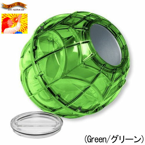 "Ice ball rolling ""play & フリーズアイス cream makers '-Play and Freeze Ice Cream Maker (Green / Green)"