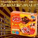 ハッピーキッチン ドーナツ 知育菓子 【 ねるねるねるね のクラシエ お菓子シリーズ Happy Kitchen Doughnut クッキングトイ 】