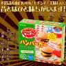 ハッピーキッチン ハンバーガー 知育菓子 【 ねるねるねるね のクラシエ お菓子シリーズ Happy Kitchen Hanburger クッキングトイ 】
