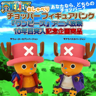[money box] [reservation: Is going to be received the beginning of August;] money box chattering chopper figure skating bank ★ kitchen0716★