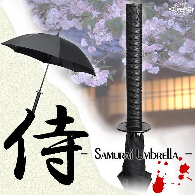 キッカーランド アンブレラ サムライ サムライアンブレラ 傘 サムライアンブレラ 番傘 日本刀 傘 日本刀風侍雨傘