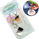A key ring handicraft kit (print seal key ring) original with a photograph liking [stock ant] [popular among birthday present &amp; gifts in Father's Day] [point deep-discount sale]