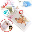 A key ring handicraft kit () original with a photograph liking [stock ant] [popular among birthday present &amp; gifts in Father's Day] [point deep-discount sale]