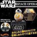 スターウォーズ スペースオペラ STAR WARS SPACE OPERA ビービ—エイト / BB-8 STARWARS