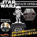スターウォーズ スペースオペラ STAR WARS SPACE OPERA ファースト・オーダーストームトルーパー / First order stormtro...