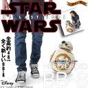 【特典付!】 スター・ウォーズ ヒーロードロイド BB-8 【 STARWARS / The last jedi ( スターウォーズ / 最後のジェダイ ) - HERO DROID BB8 】