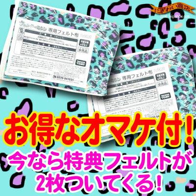 【オマケ付!】NEWフェルティミシンハッピーデザインFeltyMachine