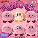 カービィ25周年 任天堂 星のカービィ Mocchi-Mocchi-mini Game Style ( もっちぃもっちぃ ) ミニぬいぐるみ 6種セット