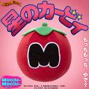 カービィ25周年 任天堂 星のカービィ Mocchi-Mocchi-Game Style ( もっちぃもっちぃ ) ぬいぐるみ マキシムトマト