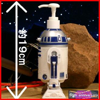 [STAR ★ WARS] [STAR ★ WARS] STARWARS Star Wars shampoo bottle [R2-D2ShampooBottle]