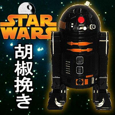 【予約/12月中旬入荷予定!】【STARWARS☆スターウォーズ】R2-Q5PEPPERMILL★R2Q5の粗引きペッパーミル♪(SWPEPPER-02)