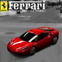 【送料350円!】【激安セール会場】【在庫アリ!】【21%OFF☆WDセール!】【FerrariRealDriveNano】手のひらサイズ♪なのに、疾風の如く走る!光る★極上フェラーリ1/58スケール(フェラーリF430)