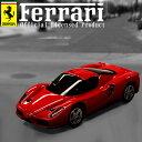 【送料350円!】【激安セール会場】【在庫アリ!】【21%OFF☆WDセール!】【FerrariRealDriveNano】手のひらサイズ♪なのに、疾風の如く走る!光る★極上フェラーリ1/58スケール(エンツォフェラーリ:EnzoFerrari)