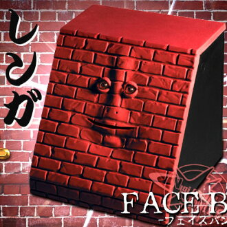 Face bank unevenness WORKS (brick) - The money box which asks for face bank bricky - coin