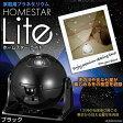 ショッピングホームスター ホームスター ライト HOMESTAR Lite ブラック 家庭用 プラネタリウム