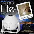 ホームスター ライト HOMESTAR Lite ホワイト 家庭用 プラネタリウム