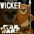 スターウォーズ STAR WARS リアルサイズ ぬいぐるみ ウィケット Wicket が 1/1スケール の 等身大 ヌイグルミ になった! STARWARS