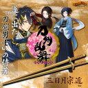 刀剣乱舞-ONLINE-×侍箸 三日月宗近 日本刀 の お 箸