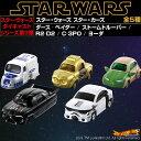 STAR WARS スターウォーズ トミカ スター・カーズ 全5種類セット STARWARS