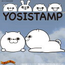 YOSISTAMP ( ヨッシースタンプ ) おてのりおもちクッション ぬこ100%