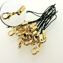 [mobile strap parts (string / black with the mobile strap [ stock ant] eggplant perception:] Ten money of eggplant perception /) sets [popular among birthday present &amp; gifts in Father's Day] [point deep-discount sale]