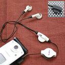 【在庫アリ!】着うたに最適!両耳で聴くイヤホンマイク平型HA-AS1