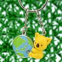 【在庫アリ!】コアラのマーチ抱きつきマスコットキーホルダー(地球大スキ!)40507701
