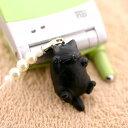 【予約】でぶ猫 ビーズ携帯ストラップ 黒(05)