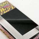 【在庫アリ!】ワンセグ・3インチ対応!!のぞき見防止・キズ防止メールブロック(ブラック)KT-904BK