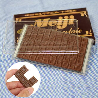 Wanted realistic Meiji chocolate puzzle (milk)