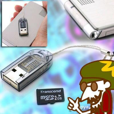 �ڷ�¡��ۡ�Transcend�ȥ��ɡۥޥ�����SD(2GB)+USB�����ɥ�����Υ��åȤ�999�ߡ���TS2GUSD-S3��0760557810025