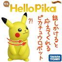 ねえ HelloPika ( ハロピカ ) ピカチュウ