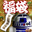スターウォーズ / STARWARS 超豪華 R2D2 ゴミ...