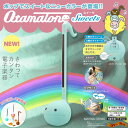 オタマトーン スイーツ ( ミント ) Otomatone Sweets colour / Mint...