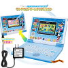 子供用パソコンのイメージ