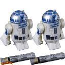 【即納】 【お得な2台セット】スターウォーズ ナノドロイド R2-D2 STAR WARS