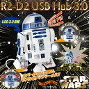 スターウォーズ STAR WARS R2-D2 USBハブ 3.0 4ポート StarWars