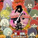 ラバーストラップコレクション 刀剣乱舞 第四部隊 BOXセット