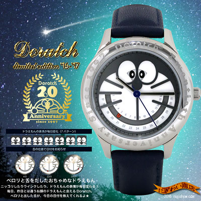 Doratch / ドラッチ '16-'17 リミテッドエディション Perori / ペロリ ドラえもん 腕時計