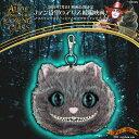 ディズニー アリス イン ワンダーランド 2 時間の旅 リール付き ぬいぐるみポーチ リトル・チェシャ猫 (チシャ猫)