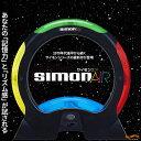 サイモンエア / SIMON AIR